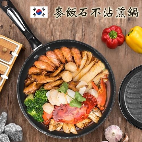 《麥飯石》不沾煎鍋(26cm)