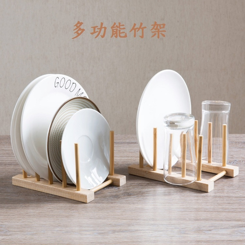 楠竹碗盤收納架6格(30*12cm)