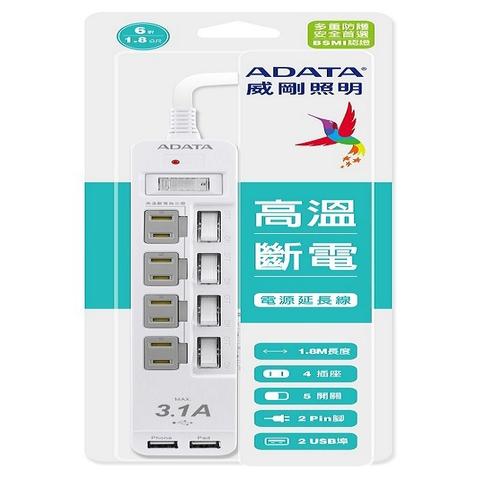 威剛延長用電源線組(附USB充電座)(K-52LC)
