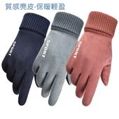 加厚麂皮觸屏保暖手套  顏色隨機(F)