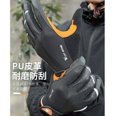 防滑減震觸屏騎士手套(L)