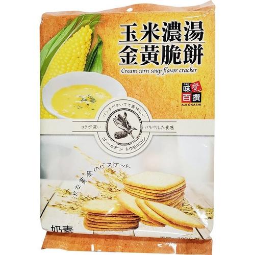 《味覺百撰》玉米濃湯黃金脆餅(390g)