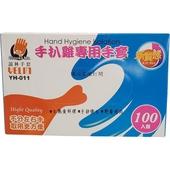 手扒雞手套(100入/盒)