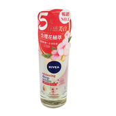 《妮維雅》妮維雅止汗乳液美白植萃櫻花(40ml)