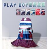 《Play boy》法萊絨毯  款式隨機(150x200cm)