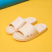 專利防滑耐磨浴室涼拖鞋-米黃(36/37)