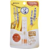 《曼秀雷敦》頂級濃潤潤唇膏-杏仁牛奶(3.3g)