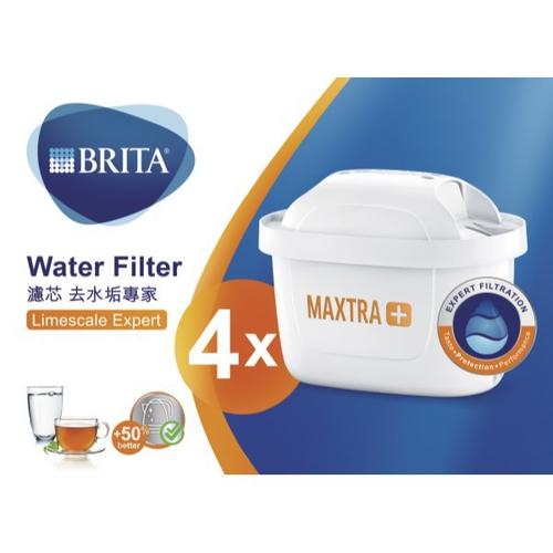 《BRITA》MAXTRA Plus濾芯-去水垢4入(LE P4)