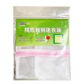 純色粗網洗衣袋(50*60CM)