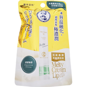 《曼秀雷敦》頂級濃潤潤唇膏清甜柚香(3.3g)