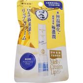 《曼秀雷敦》頂級濃潤柔霜潤唇膏-無香料(3.3g)