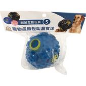 《寵物夢工廠》S號寵物益智怪叫漏食球(顏色隨機出貨)