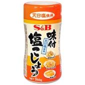 《S&B》味付胡椒鹽(250g/瓶)