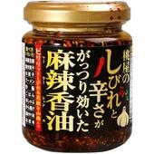 《桃屋》香味辣油黃金椒麻(105g/瓶)