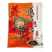 《成吉思汗》火鍋湯底辣味35g/袋 $69