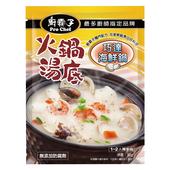 《廚霸子》火鍋湯底(巧達海鮮32g/袋)