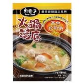 《廚霸子》火鍋湯底(黃金起司32g/袋)