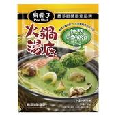 《廚霸子》火鍋湯底(抹茶牛奶32g/袋)