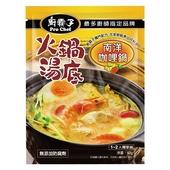《廚霸子》火鍋湯底(南洋咖哩32g/袋)