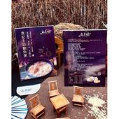 《麻豆助》干貝鮑魚粥(350g/盒)