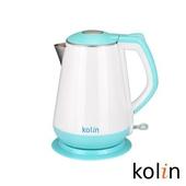 《歌林Kolin》1.5L雙層防燙不鏽鋼快煮壺KPK-UD1519粉藍/1518粉紅(顏色隨機)