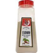《元泰碩宴》白胡椒粉(400公克)