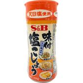 《S&B》味付胡椒鹽(110g/罐)