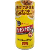《好侍》味付咖哩粉 56g(佛蒙特風味)