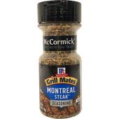 《味好美》蒙特婁牛排香草香料(96g)