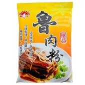 《新光》魯肉粉(30g/包)