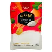 《台鹽》自然鮮料理海鹽(500公克/包)