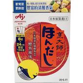 《烹大師》鰹魚調味料(192g/盒)
