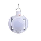 太陽能USB充電可摺疊LED足球燈13.7X12X12cm