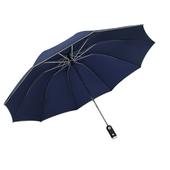 手電筒全自動反向傘藍 $349
