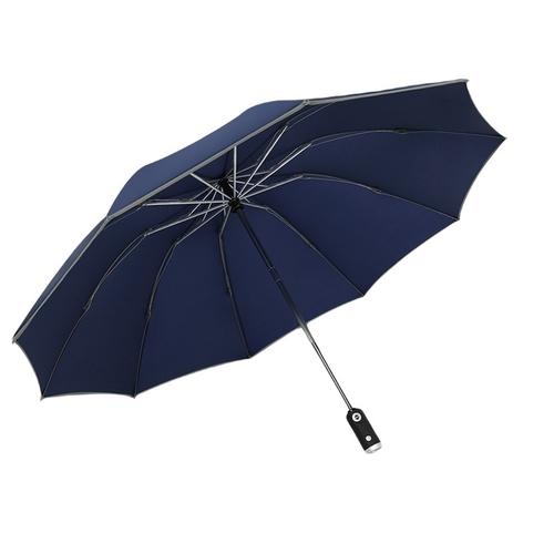 手電筒全自動反向傘(藍)