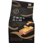 《東和》百年老店夾心酥(芝麻花生176g/包)