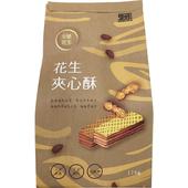 《東和》百年老店夾心酥(花生176g/包)