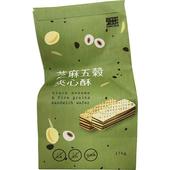 《東和》百年老店夾心酥(芝麻五穀176g/包)