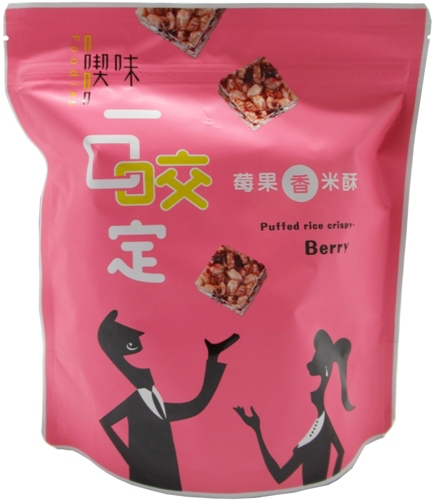 《一口咬定》香米酥(莓果風味100g/袋)