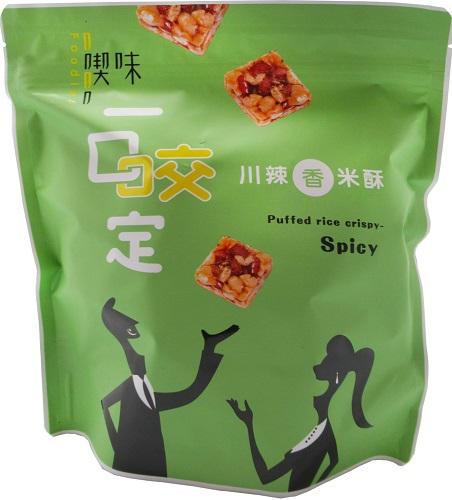 《一口咬定》香米酥(四川麻辣100g/袋)