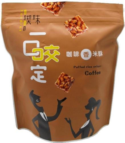《一口咬定》香米酥(炭燒咖啡100g/袋)