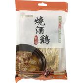 《好康好物》藥膳包(燒酒雞150g/包)