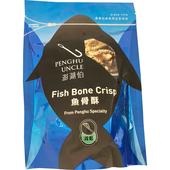 《澎湖伯》魚骨酥(青蔥120g/袋)