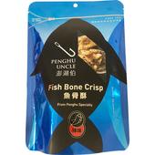 《澎湖伯》魚骨酥(辣味120g/袋)