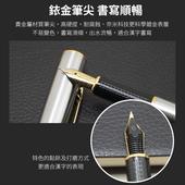 簡約金屬鋼筆含盒-銀(型號105)