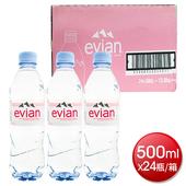 礦泉水500ml塑膠瓶