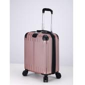 防刮可加大行李箱18吋(玫瑰金)