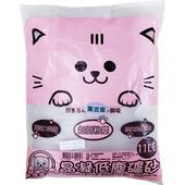 貓砂晶凝低塵礦砂(11LB)