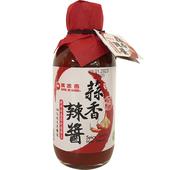 《萬家香》蒜香辣醬(225g/瓶)