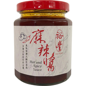 《裕豐》純釀濃縮麻辣醬(260g/罐)
